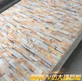厂家直销UV仿大理石板装饰板KTV墙板密度板免漆板防火高光高分子