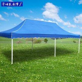 昆明帐篷伞多少钱一个