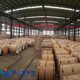 7075铝板,铝板价格,铝板生产厂家