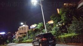 批發廣萬達牌單晶太陽能路燈質保3年