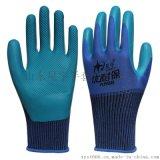 星宇官方正品直销A688优耐保压纹透气耐磨防滑乳胶劳保防护手套