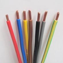 广州南洋电缆 BV-2.5 铜芯单塑电线