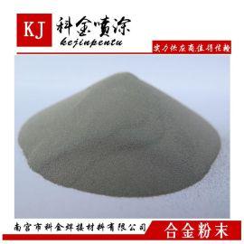 钴基粉末 Co1 Stellite1