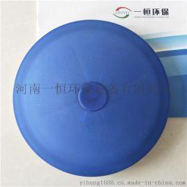 盘式膜片微孔曝气器维护方式 ABS膜片微孔曝气器安装步骤