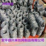 熱鍍鋅鐵蒺藜,刺繩鍍鋅,刺線刺繩