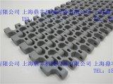 Uni chains塑钢输送带链板Uni chains塑料网带