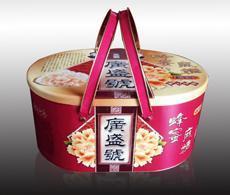 提手食品礼品马口铁盒包装 包装盒定制批发