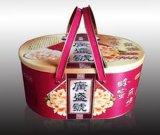 提手食品禮品馬口鐵盒包裝 包裝盒定製批發