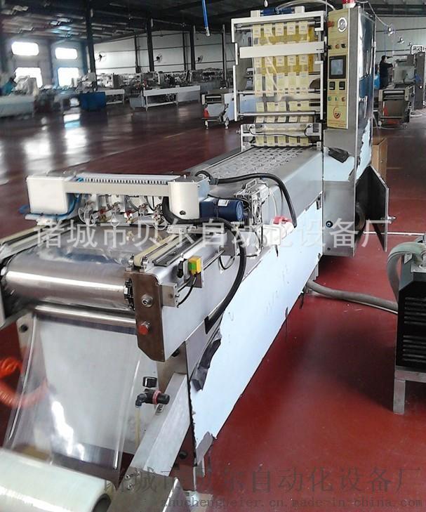 选休闲食品包装机[认准诸城贝尔]供应LZ420型