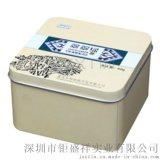 荷葉茶包裝鐵罐 清涼食品鐵罐包裝 荷葉蓮子馬口鐵盒
