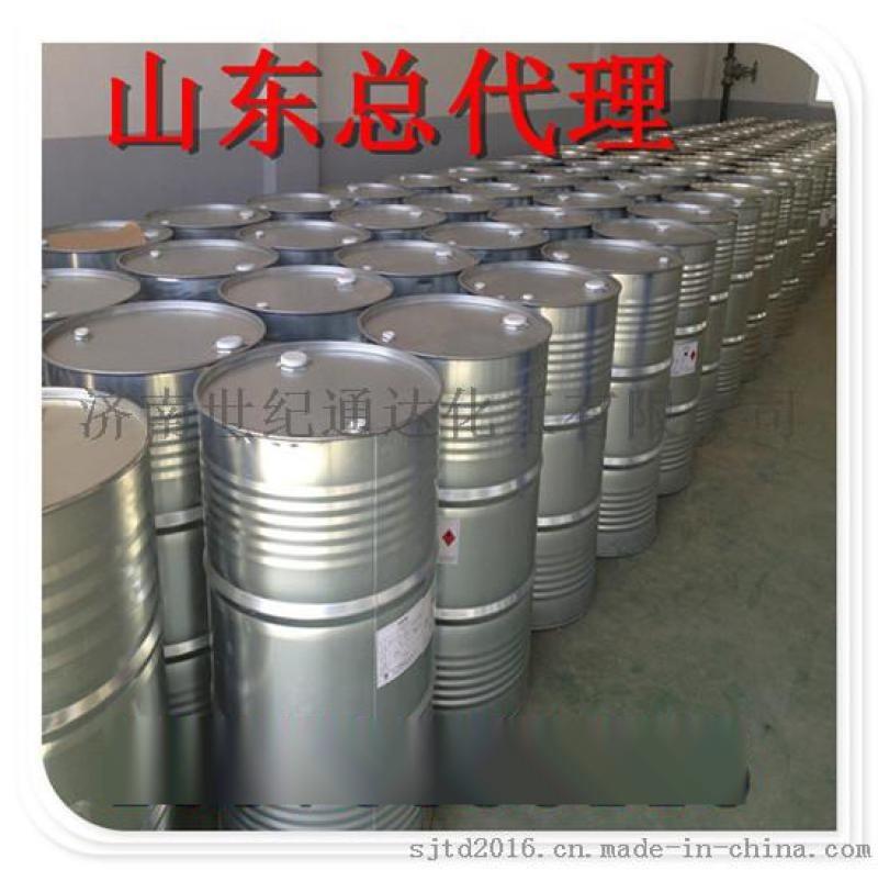 厂家直销工业酒精食用酒精无水乙醇,济南现货销售