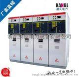 国标正品XGN15-12环网柜,HXGN15-12高压环网柜厂家