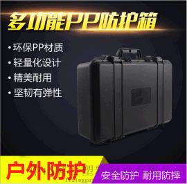 KY107手提PP塑料工具箱 仪器仪表箱 车载工具箱 手提安全防护箱