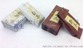 定制牛皮纸茶叶袋,大红袍正山小种金骏眉茶叶包装袋,铁观音茶叶袋,台湾茶真空袋,绿茶小泡袋