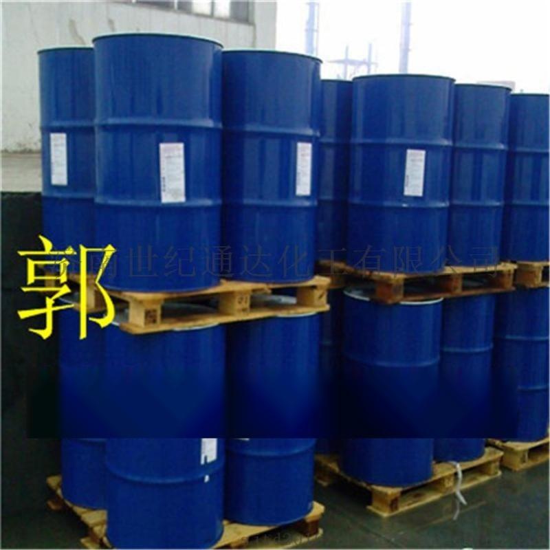 异丙醇供应商生产厂家直销