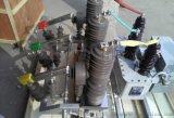 西安JLSZY1-10W2户外高压真空断路器价格