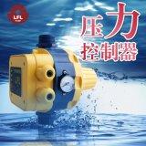上海拉菲林水泵壓力開關 自動控制器 EPC-8
