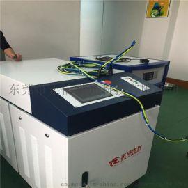 正信1000w手持式激光焊接机,不锈钢直缝焊厂家定制
