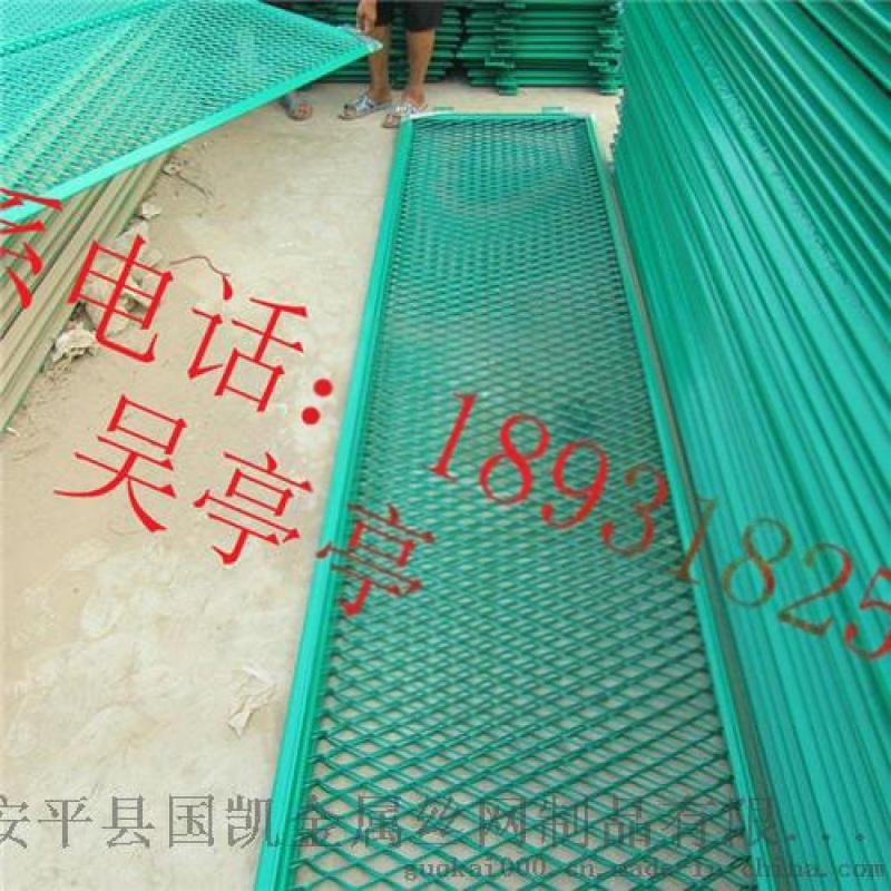 绿塑防眩网        高速防眩网    安全防护防眩网