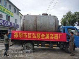 德阳市有没有制造销售储油罐公司15282819575
