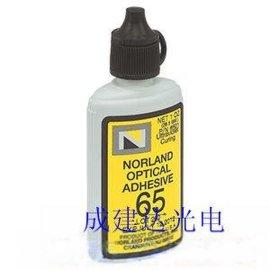 原装进口美国NOA65紫外光固化胶UV光学固化胶水