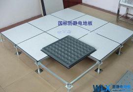 西安架空防靜電地板廠家,靜電地板市場報價,抗靜電地板效果