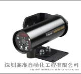雷泰非接觸式雙色集成紅外測溫儀MR1S系列MR1SASFW