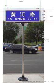 第四代路名牌/铝型材指路牌/交通指示牌/道路路名牌