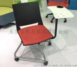 塑料寫字板培訓椅 帶網兜培訓椅 轉動培訓椅廠家