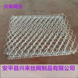 供应石笼网,生态石笼网,铅丝石笼网