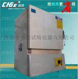 二手台湾志圣CSUN干燥箱, 志圣烤箱, 电热烘箱,