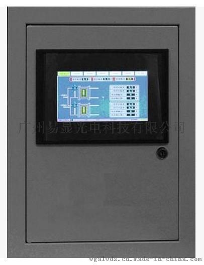 5寸串口屏 5寸電阻觸摸屏 5寸組態觸摸屏 5寸工業觸摸屏 人機界面