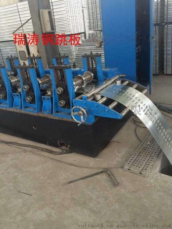 热镀锌脚手架钢跳板 钢架板 坚固耐用 搭建便捷 1500*240*45*1.2