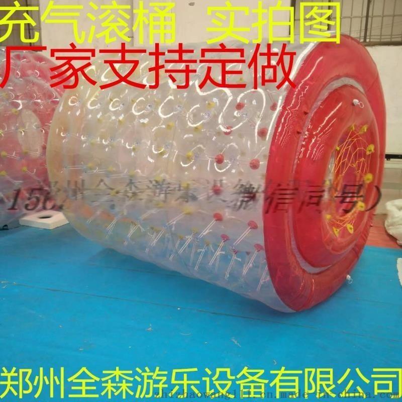 充气水上彩色儿童滚筒球多少钱一个?