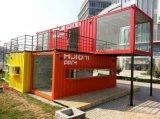 集装箱房屋 集装箱房 集成房屋 活动板房