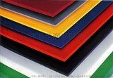 高耐磨聚乙烯滑板,异形件,PP板