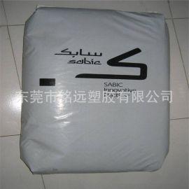 供应 进口塑胶 PC/ABS/C1200-701/黑色合金塑料/绝缘性