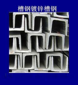 中卫槽钢中卫低合金槽钢厂家直销