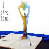 闪耀琉璃水晶奖杯 企业周年活动年度员工颁奖奖杯定制
