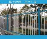 江苏道路护栏 交通护栏 市政护栏 京式护栏质量保证 锌钢护栏