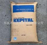 耐化学性POM 韩国工程塑料F10-03H 抗蠕变热稳定性 耐疲劳耐化学性