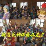 豫莲花河南佛像厂定制二十八星宿神像十二金仙