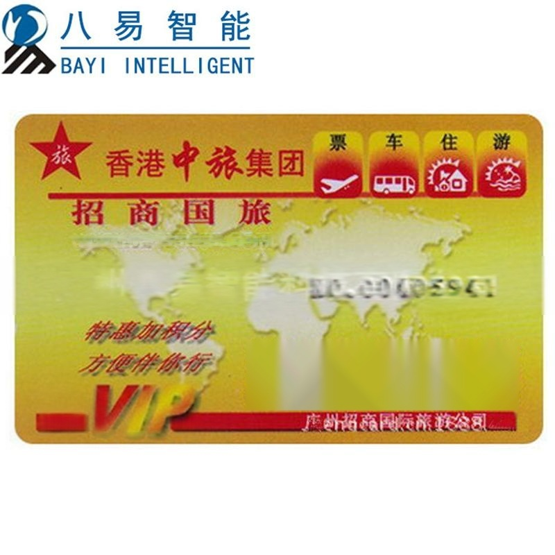 厂家供应 各种高档商业智能卡 一卡通感应式IC卡