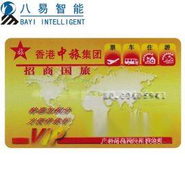 廠家供應 各種高檔商業智慧卡 一卡通感應式IC卡