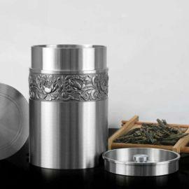 泰国锡器 富贵满堂锡茶罐罐 材质珍贵