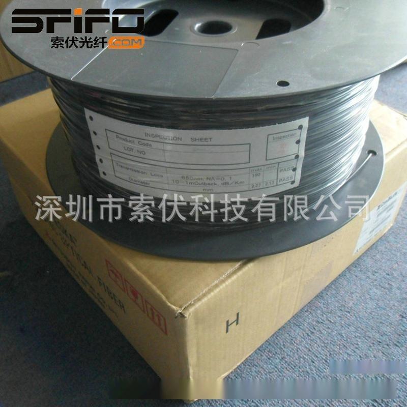 三菱ESKA塑料光纖光纜電纜線 UL阻燃級GHCP4001 GHV4002