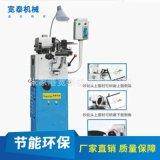 厂家主席 宽泰450自动磨齿机高速钢锯片锯片磨齿机 可批发