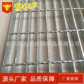 镀锌钢格板格栅板 楼梯踏步板 下水道沟盖板 异形钢格板厂家直销