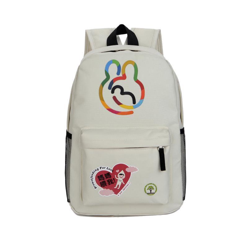 上海箱包定制牛津布学生书包 教育机构礼品定制可添加logo