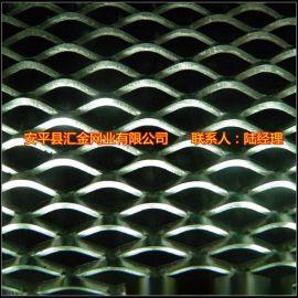 異形鋼板網,新產品金屬板拉伸網。歡迎選購